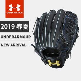 アンダーアーマー 野球 軟式グラブ オールラウンド用 右投げ グローブ UA ベースボール グラブ袋付き 天然皮革 メンズ 1341870 UNDER ARMOUR