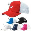 YONEX ヨネックス テニス 40007 メッシュキャップ 帽子 CAP UVカット 吸汗速乾