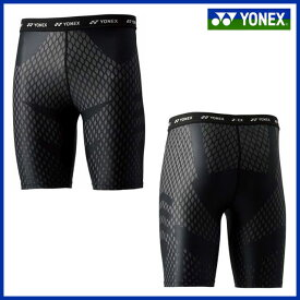 YONEX ヨネックス テニス・バドミントン ウェア STBA2006 ハーフスパッツ ユニセックス