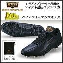 ■ ZETT (ゼット) 野球 金具スパイク BSR2957 プロステイタス 埋込みスパイク