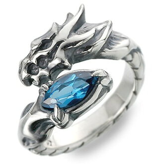 Bizarre biSaar / Grand blue dragon silver ring Christmas present lapping