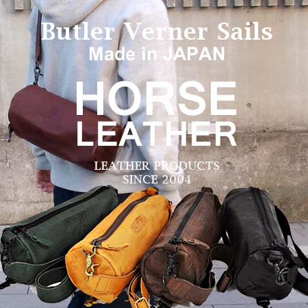 レザーショルダーバッグ 日本製 本革鞄 レザーバッグ 馬革 軽い 柔らかい 革 バッグ ロールバッグ / バトラーバーナーセイルズ ButlerVernerSails / メンズ レディース ショルダーバッグ 斜めがけ 小さめ おしゃれ 30代 40代 50代 ファッション ブランド