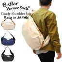 ワンショルダーバッグ 日本製 帆布鞄 8号キャンバス / バトラーバーナーセイルズ ButlerVernerSails / メンズ レディース ショルダーバッグ 斜めがけ 軽い 軽量 ソフト 柔らかい 大容量 大きめ A4 ビッグ おしゃれ 30代 40代 50代 ファッション ブランド