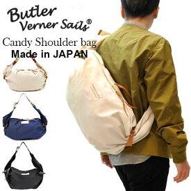 送料無料 ワンショルダーバッグ 日本製 帆布鞄 8号キャンバス / バトラーバーナーセイルズ / メンズ レディース ショルダーバッグ 斜めがけ 軽い 軽量 ソフト 柔らかい 大容量 大きめ A4 ビッグ おしゃれ 30代 40代 50代 60代 ファッション ブランド クリスマス 小旅行