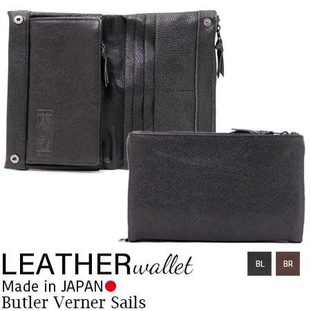 長財布 とにかく 使いやすい財布 二つ折り財布 日本製 本革 レザー L字型ファスナー / バトラーバーナーセイルズ ButlerVernerSails / メンズ レディース 牛革財布 大容量 おしゃれ カジュアル 30代 40代 50代 ファッション ブランド