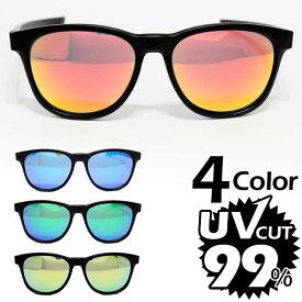 2個購入で特典 サングラス UVカット 99% 紫外線カット ウェリントン ビッグフレーム ミラーレンズ 【 メンズ レディース かわいい 紫外線 99% カット おしゃれ 伊達メガネ 人気 おすすめ おしゃれ 】【あす楽】