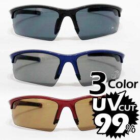 2個購入で特典 スポーツサングラス UVカット 99% 紫外線カット スプーン フィット カラーレンズ メンズ レディース ランナー 走り RUN 紫外線 99% カット おしゃれ スポーツ アウトドア 人気 おすすめ