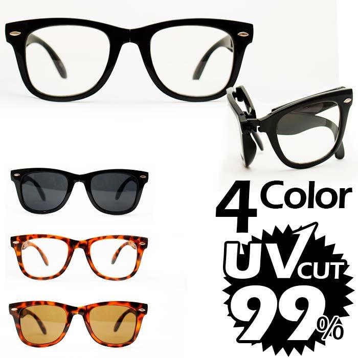 Sunglasses UV Cut UV 99% Wellington Folding Compact Storage Type Glasses  GPS Discount With Coupon P16Sep15