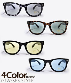 2個購入で特典 サングラス UVカット 99% 紫外線カット ウェリントンカラーレンズ メンズ レディース かわいい 紫外線 99% カット おしゃれ 伊達メガネ 人気 おすすめ