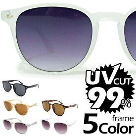 2個購入で特典 サングラス UVカット 99% 紫外線カット ウェリントン アジアンフィッティング メンズ レディース かわいい 紫外線 99% カット おしゃれ 伊達メガネ 人気 おすすめ ウイルス 飛沫感染対策