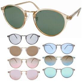 2個購入で特典 サングラス UVカット 99% 紫外線カット ボストン クリアフレーム ライトカラーレンズ メンズ レディース かわいい 紫外線 99% カット おしゃれ 伊達メガネ 人気 おすすめ