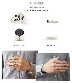 ポイント5倍sv925リング指輪/キングリモリング/ファーストラインリング指輪メンズリングレディースリングプレゼントおしゃれ