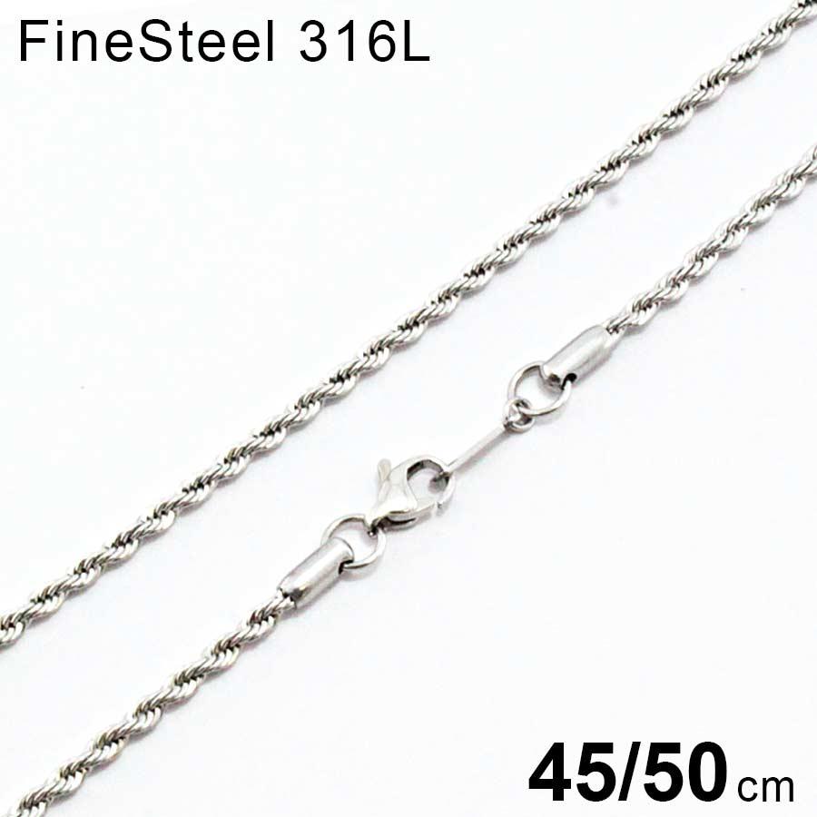 新作 Pure ピュア ステンレス ロープ ネックレス チェーン ハワイアンジュエリー 太 45cm/50cm