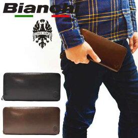 ビアンキ ラウンドファスナー 長財布 ブランド 日本正規品 Bianchi 本革 レザー 二つ折り財布 【 メンズ レディース 牛革 とにかく 使い やすい おしゃれ 人気 カジュアル ビジネス カード たくさん 入る 長 財布 20代 30代 40代 50代 ファッション 】