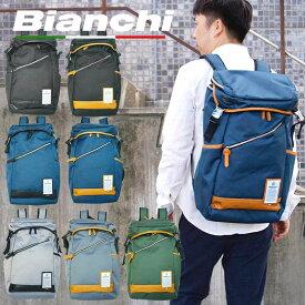 ビアンキ リュックサック スクエア型 軽く 大容量 日本正規品 Bianchi ヒューズボックス型 【 メンズ レディース おしゃれ 軽量 軽い 大きい 大きめ ポケット たくさん 30代 40代 50代 ファッション ブランド アウトドア 通勤通学 】