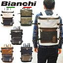 ビアンキ リュックサック 日本正規品 Bianchi ビアンキ ヒューズボックス 【 メンズ レディース バッグパック アウトドア メンズビジネ…