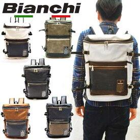 ビアンキ リュックサック 日本正規品 Bianchi 大容量 ヒューズボックス型 【 メンズ レディース バッグパック おしゃれ スクエア型 軽量 軽い 大きめ ポケット たくさん 30代 40代 50代 ファッション ブランド アウトドア クリスマス 】
