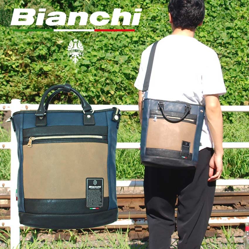 ビアンキ バッグ 日本正規品 Bianchi ビアンキ トートバッグ 【 ショルダーバッグ メンズ ブリーフケース 斜めがけ メンズビジネスバッグ おしゃれ 軽量 容量 ポケット たくさん ブランド 】