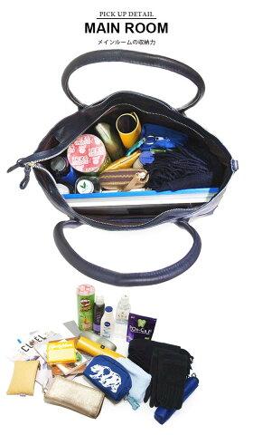 ピーアイディーpidビジネスバッグ鞄カバンメンズバッグビジネス仕事通勤おしゃれ男性用おすすめ