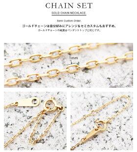 K18ネックレス3カラーから選べる日本製ゴールドネックレスレディースペンダント18金/エトワールダイヤモンドゴールドネックレス【ハート1粒ダイヤモンドおしゃれかわいい華奢プチジュエリーシンプル18kK1010金10k】