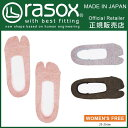 NEW 新作 rasox ラソックス 3足以上購入で送料無料 メンズ靴下 レディース靴下 アンクレットソックス スニーカーソッ…