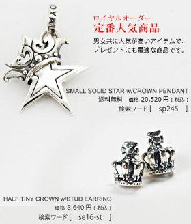 K18ゴールドリング指輪/ロイヤルオーダーROYALORDER/マリークラウンバンドK18ゴールドリングgoldring指輪プライダルジュエリーメンズレディースおしゃれ
