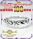 ロイヤルオーダー Royal Order 正規 ロイヤルオーダー リング ROYAL ORDER 指輪 送料無料 シルバー925 / 人気NO1総販売個数130個突破/…