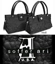 Leather bag leather tote bag small B. C. Black   Sofe ARI Soffer Ari  Christmas coupons 6598708eb4