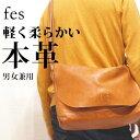 レザーバッグ 本革鞄 軽い 柔らかい 革 バッグ レザーショルダーバッグ 牛革 / フェス fes 【 メンズ レディース 肩掛け かわいい 大人…