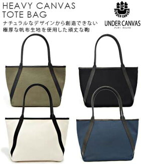 Takumi brand tote bag and under canvas discount by using canvas bags canvas tote bags ultra thick canvas coupon