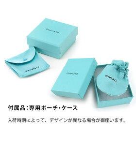 ティファニーTIFFANY&Co.アトラスリングダイヤモンド18Rメンズレディース正規品ブランドおしゃれかわいいギフト