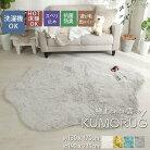 洗える!ふわふわ雲型のおしゃれなラグMOKUMOKU