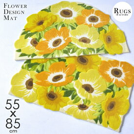 【 クーポンあり! 送料無料 】 55x85 玄関マット 室内 おしゃれ 北欧 かわいい 黄色 イエロー