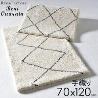 玄関マットモロッカンモロッカン柄ベニワレンモロッコモロッコ柄手織り