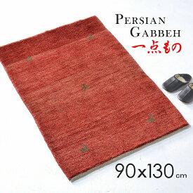 【 送料無料 】 ギャッベ イラン ギャベ ペルシャ ギャベラグ ギャッベラグ ギャベ絨毯 ギャッベ絨毯 イランギャベ ペルシャギャベ イランギャッベ ペルシャギャッベ 90x130 113