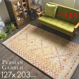 【 送料無料 】 ギャッベ イラン ペルシャ ギャベ ラグ ギャッベラグ ギャベ絨毯 ギャッベ絨毯 イランギャベ ペルシャギャベ イランギャッベ ペルシャギャッベ 127x203 y2