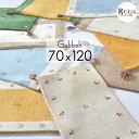 【 送料無料 】 ギャベ ギャッベ 玄関マット おすすめ 室内 黄色 インド 手織り おしゃれ かわいい 120 120cm 70x120 70X120