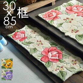 【 送料無料 】 玄関マット 室内 おしゃれ 花柄 框 上がりかまち すべり止め付き 30x85
