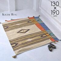 インドキリム玄関マット1768綿洗えるキリム130x190cm室内屋内おしゃれ夏用カーペット