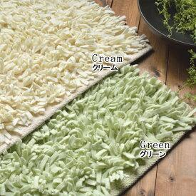 【 送料無料 】 ラグマット シャギーラグ ラグ おしゃれ かわいい 安い フェルト 160x230cm 小さめ 3畳