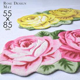 【 送料無料 】 玄関マット バラ ローズ 室内 おしゃれ 花柄 55x85 すべり止め付き ピンク イエロー twinrose おすすめ