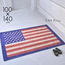 ビンテージラグ ラグ 絨毯 100x140cm ビンテージ 風 アンティーク 洗濯可 カーペット 国旗 アメリカ 星条旗 1-100140 …