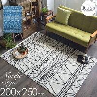 【送料無料】ウィルトン織ラグラグマット絨毯北欧ベニワレンモロッコモロッカンモロカン1.5畳133x190おしゃれ厚手厚めアイボリーブルー