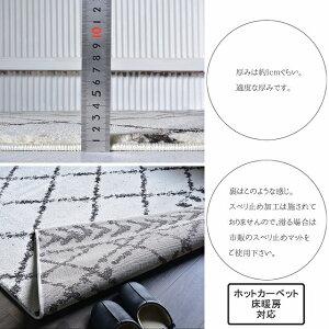 【送料無料】約3畳ウィルトン織りカーペットラグラグマットベニワレンベニワレン風モロッコモロカンモロッカン柄北欧3畳200x250おしゃれ厚手厚めホワイトアイボリーベージュ