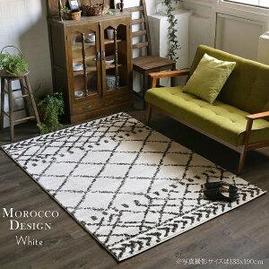 ラグラグマット200x250cmモロッコモロカンベニワレン絨毯厚手ウィルトン織約3畳