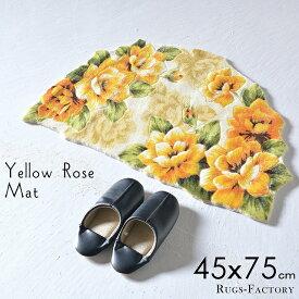 【 クーポンあり! 送料無料 】 風水 玄関マット おしゃれ 黄 色 イエロー 室内 花柄 フラワー 45x75 半円 すべり止め 人気