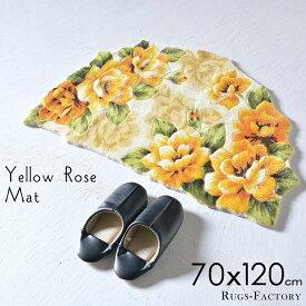 【 送料無料 】 風水 玄関マット おしゃれ 黄 色 イエロー 室内 花柄 フラワー 70x120 半円 すべり止め 人気