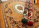 ベルギー製 ラグ カーペット 長四畳半サイズ 200×290 SHIRAZ シラズ アンティーク 花柄デザイン ウィルトン織 じゅう…