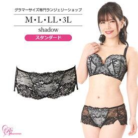 ブラジャー 大きいサイズ シャドウショーツ(SP-404) レディース 女性 インナー 下着 【サイズ展開】M・L・LL・3L