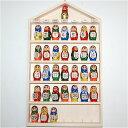 【RCP】マトリョーシカ木製組替え壁掛けカレンダー 毎月組み替えよう!【楽ギフ_包装】